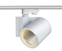 LED-SPOT 32W 3000K 45° VIT